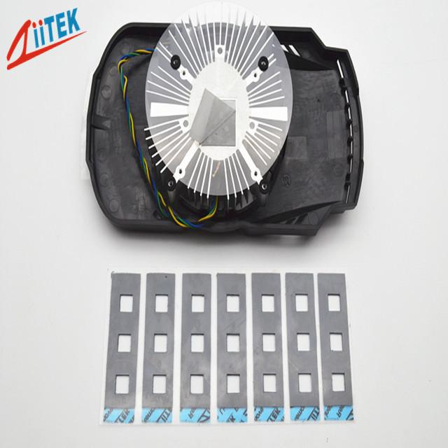 2.5W / mK CPU Heatsink  25 Shore 00 Thermally Conductive pad for Electronic Components -50 to 200℃